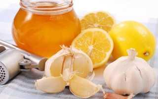 Чеснок, лимон и мёд от холестерина – мнение врачей, рецепты