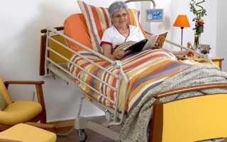 Уход за лежачими больными после инсульта в домашних условиях