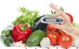 Какие продукты, снижают сахар в крови