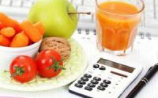 Меню при сахарном диабете 2 типа и избыточном весе: питание и рецепты