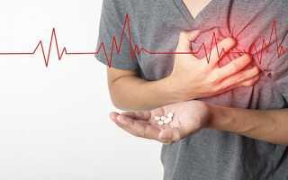 Щемит сердце: вероятные причины, что делать?