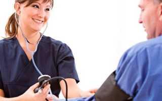 Давление 110 на 75: диагностика, симптомы и лечение