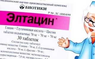 Препараты при вегето сосудистой дистонии у женщин
