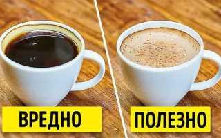 Кофе и холестерин: связь, влияние напитка при гиперхолестеринемии