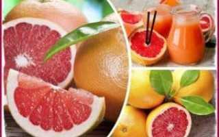 Грейпфрут повышает или понижает давление?