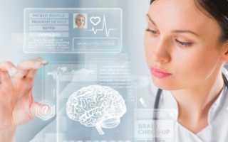 Внутричерепная гипертензия (ВЧГ): симптомы и лечение заболевания у взрослых