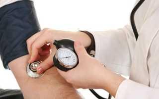 Гипертоническая болезнь 2 стадии 2 степени: симптомы и лечение