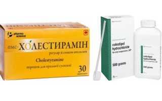 Секвестранты желчных кислот – список препаратов, механизм действия