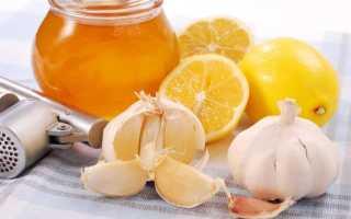 Мед, лимон и чеснок – рецепты от давления