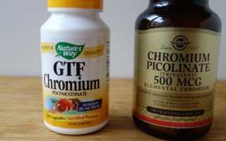 Хром при диабете 2 типа, препараты для лечения на его основе
