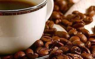 Кофе при сахарном диабете 2 типа, можно ли его пить